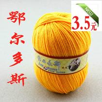 冰山貂王雪貂绒线|特价清仓|羊绒线|羊毛线|中粗线212 价格:3.50