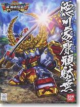 万代Bandai BB战士/SD/Q版 战国传 355 �源�家康�B�j�o 价格:65.00