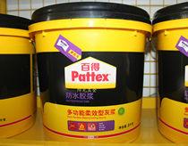 汉高百得多功能柔效型灰浆/胶浆 原汉高美德兰防水砂浆 涂料 5KG 价格:75.00