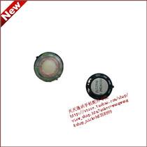 诺基亚 2220S 2610C 2626 2310 2320C 6060 原装喇叭 振铃 扬声器 价格:6.00