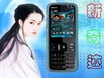 5630XM 塞班智能 WIFI 音乐手机 320万 FM  Nokia/诺基亚 1000台 价格:710.00