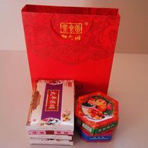 御食园1100g果脯礼盒 年货零食品北京特产休闲小吃老字号 价格:49.30