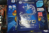 梅捷SY-I5G41-L V4.0 原装正品 价格:237.00