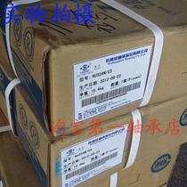 [皇冠店]瓦房店轴承�INU324M/C3 32324H ZWZ 发电机专用轴承 总厂 价格:652.00