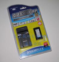 ★桑格套装★Kodak柯达Z8612IS/Z1085IS/Z980IS数码照相机锂电池 价格:60.00