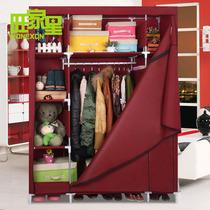 旺家星布衣柜 衣橱特大号 简易衣柜 加粗钢管 加固 全钢架 加固型 价格:189.00