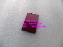 原装 夏普9130C电池盖 夏普9130C电盖 夏普9130C电板盖行货 价格:57.00