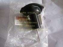 雅马哈劲虎JYM150建设SR150劲豹SRZ150化油器真空膜 价格:30.00