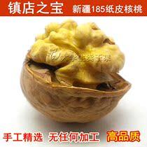 2013年新货新疆阿克苏185特级纸皮核桃无漂白大核桃500g 2斤包邮 价格:42.50
