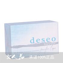 包邮JLO詹妮弗Deseo Forever定情石女士香水花香调麝香正常规格 价格:160.00