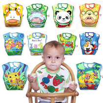特价促销 免洗防水PVC立体加大宝宝食饭兜/吃饭衣/软围嘴/软围兜 价格:7.80