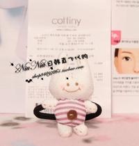 韩国专柜正品 Cottiny 灿烂的遗产 韩孝珠 兔子发圈 有礼品盒现货 价格:49.00
