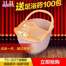 官方正品红泰昌TC-2077手提足浴盆足浴器振动按摩加热深桶 价格:220.00