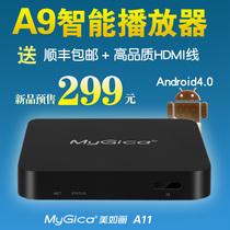 美如画A11 安卓4.0 网络电视机顶盒 智能 网络播放器 安卓电视盒 价格:299.00