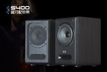 索威S400蓝牙2.0发烧hifi音响 无线蓝牙音箱 桌面HIFI音箱 包邮 价格:680.00