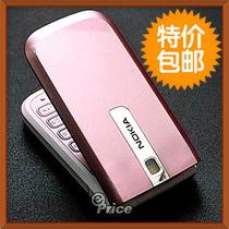 诺基亚 2505 中国电信CDMA学生老人女士手机Nokia/诺基亚 2030台 价格:110.00