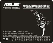 订做 华硕电脑 宣传赠品 单色广告鼠标垫 定制260*210*2MM 价格:1.90