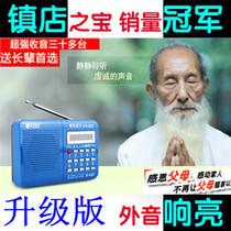 伴你行B-628迷你音响 便携式插卡带收音机老人 戏剧晨练mp3播放器 价格:35.00