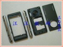 100%原装 三星 W709 外壳 W709前壳 后壳 电池盖 边条 价格:25.00