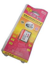 飞毛腿 LI.50B 奥林巴斯u9000 u TOUGH-800 u TOUGH-6000相机电池 价格:24.00