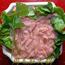 火锅麻辣烫必备菜,百分百纯鲜鲜鸭肠,生抠鲜鸭肠 又脆又嫩! 价格:22.80