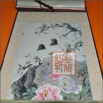 牡丹双鸽 花鸟画 国画 丝绸/卷轴挂画 装饰画/客厅  客厅装饰画 价格:38.00