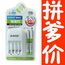圣奇仕 AA2700 标准充电器+5号电池*4节套装 2700mAh|毫安时 价格:50.00