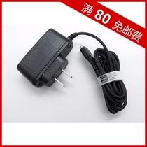 正品 原装诺基亚2228充电器诺基亚8800DA充电器直充线充 价格:30.00