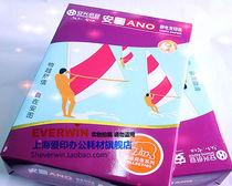 办公用品 安兴纸业 安图复印纸 A4纸 70g   a4纸  80G 价格:16.50