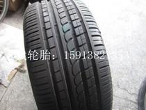 汽车轮胎 245/40R18 倍耐力轮胎PO 97Y  奥迪A4L A6L 大众迈腾 价格:580.00
