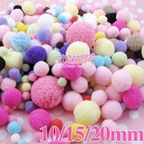 毛绒球 小毛球 10mm15mm20mm手机美容DIY手机壳贴钻材料包配件1 价格:0.99