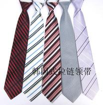 韩式易拉得 方便拉链工作懒人领带 男正装商务 新郎领带结婚 价格:48.00