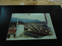 秦山核电站【明信片】 价格:0.50