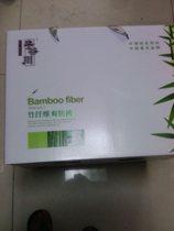 子谷川竹纤维爽肤被  空调被 双人被2*2.3 价格:300.00