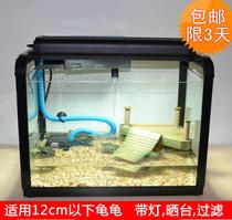 大乌龟缸带晒台 大号 玻璃龟缸 养龟专用缸 巴西龟缸套装45cm包邮 价格:278.00