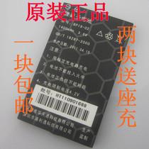 包邮 港利通BP19-02手机电池 KP608 P6260 KP903A KP6280原装电池 价格:15.00