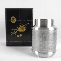 包邮 正品永龙纯锡制茶叶罐 兰亭序锡茶罐 礼品装 送木勺 价格:286.00