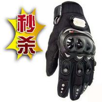 正品Pro-Biker赛车手套 摩托车 汽车 机车 防护骑行手套 秒杀价 价格:20.00