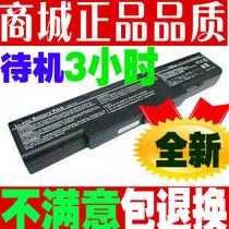 全新BENQ明基R45 A32-T14 笔记本电池 价格:129.96