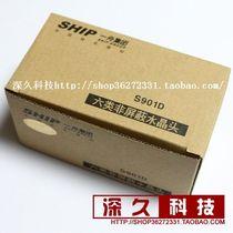 原装正品 一舟水晶头 RJ45六类非屏蔽网络 6类水晶头 1.2元/个 价格:1.20