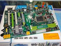 心凯电脑 致铭ZM-IP55-G豪华大板.致铭交火准P55主板.1156针脚 价格:355.00