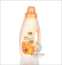 天猫正品 12新款贝比拉比婴幼儿除甲醛舒缓洗衣液1000ml/LGH0387 价格:34.30