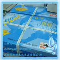 【天枰文体】 蓝旗舰A4 70G复印纸 蓝旗舰A4复印纸 特级型 价格:21.80