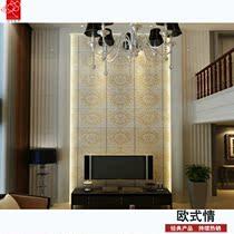 简欧艺术瓷砖电视背景墙 豪宅别墅装饰瓷砖壁画 诺贝尔拼花背景 价格:43.65