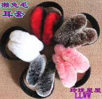 新店特价促销韩版女士时尚耳套兔毛耳包皮草耳罩整皮獭兔毛耳套 价格:55.00