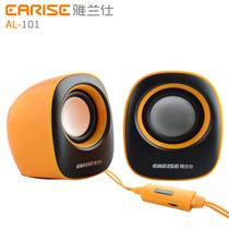 正品EARISE/雅兰仕 AL-101笔记本音箱 包邮 价格:39.00
