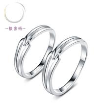 925纯银戒指女 情侣对戒免费刻字男女食指戒尾戒饰品 妇女节礼物 价格:49.00