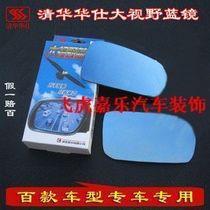 华仕 大视野 白镜蓝镜 防眩目后视镜倒车镜 志俊桑塔纳2000/3000 价格:22.00