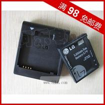 包邮!LG KC910 KE998 KU990 KM900 KW838 KE990 原装电池 加座充 价格:22.00