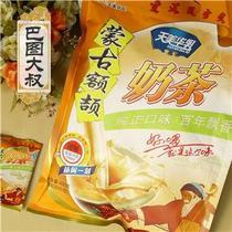 【2袋包邮】内蒙古天美华乳蒙古额吉奶茶粉400g甜味 4包送试饮 价格:18.20